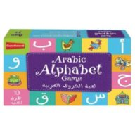 Al-Aman Bookstore - Arabic & Islamic Bookstore in USA - مكتبة الأمان -Arabic Alphabet Game - لعبة الحروف العربية