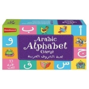 Al-Aman Bookstore - Arabic & Islamic Bookstore in USA - مكتبة الأمان -Arabic Alphabet Game - لعبة الحروف العربية