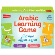 Al-Aman Bookstore - Arabic & Islamic Bookstore in USA - مكتبة الأمان -Arabic Learning Game - لعبة تعليم اللغة العربية