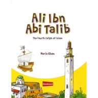 Al-Aman Bookstore - Arabic & Islamic Bookstore in USA - Ali Ibn Abi Talib - علي بن أبي طالب - مكتبة الأمان.