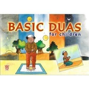 Alaman Bookstore - Arabic and Islamic Bookstore in USA - Basic Duas (Doaa)
