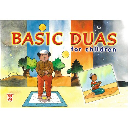 Alaman Bookstore - Arabic and Islamic Bookstore in USA - Basic Duas (Doaa)