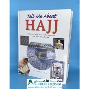 Arabic Bookstore in USA - مكتبة عربية في أمريكا - أخبرني عن الحج- Tell me about Hajj