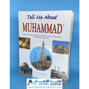 Arabic Bookstore in USA - مكتبة عربية في أمريكا - أخبرني عن الرسول محمد صلى الله عليه وسلم- Tell me about Prophet Muhammad