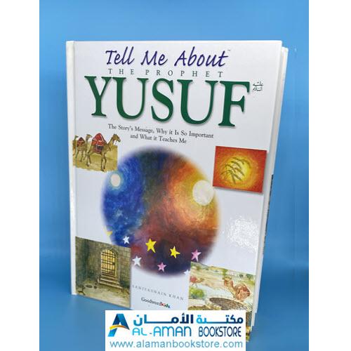 Arabic Bookstore in USA - مكتبة عربية في أمريكا - أخبرني عن الرسول يوسف- Tell me about Prophet Yusuf