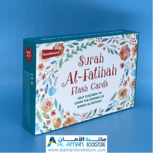 Arabic Bookstore in USA - مكتبة عربية في أمريكا - سورة الفاتحة فلاش كارد- Surah Al-Fatiha Flash Cards