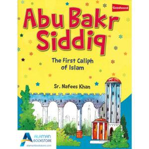 Islamic Bookstore - Arabic Bookstore - Goodword - Abu Bakr Siddiq - مكتبة عربية في أمريكا - مكتبة إسلامية في أمريكا