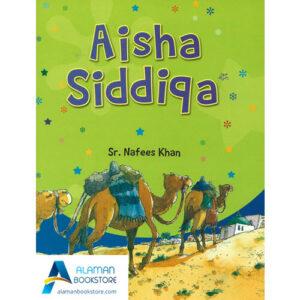 Islamic Bookstore - Arabic Bookstore - Goodword - Aisha Siddiqa- مكتبة عربية في أمريكا - مكتبة إسلامية في أمريكا