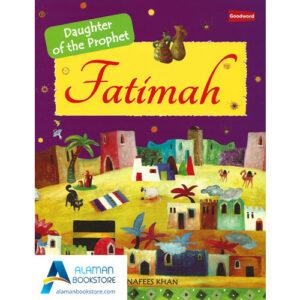 Islamic Bookstore - Arabic Bookstore - Goodword - Fatimah - مكتبة عربية في أمريكا - مكتبة إسلامية في أمريكا