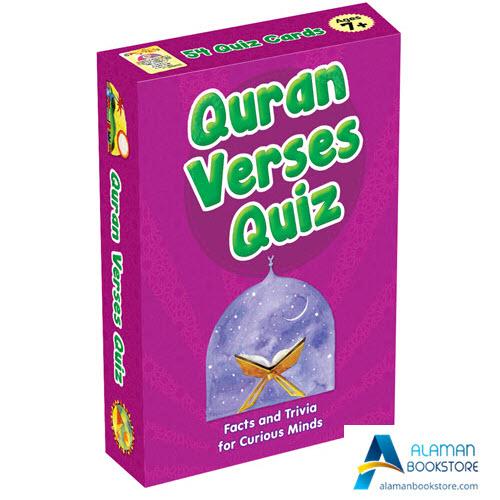 Islamic Bookstore - Arabic Bookstore - Goodword - Quran Verses quiz - مكتبة عربية في أمريكا - مكتبة إسلامية في أمريكا