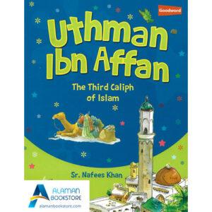 Islamic Bookstore - Arabic Bookstore - Goodword - Uthman Ibn Affan - مكتبة عربية في أمريكا - مكتبة إسلامية في أمريكا