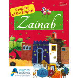Islamic Bookstore - Arabic Bookstore - Goodword - 2 - Zainab - مكتبة عربية في أمريكا - مكتبة إسلامية في أمريكا