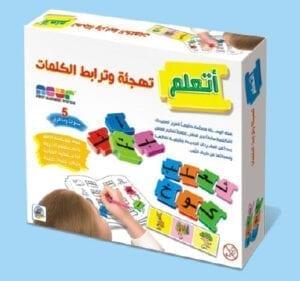 Educational Materials- الوسائل التعليمية