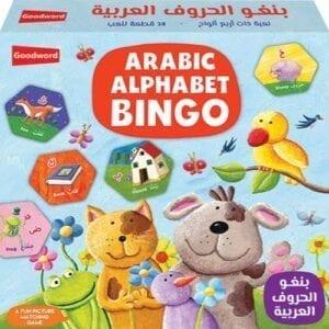 Al-Aman Bookstore - Arabic & Islamic Bookstore in USA - مكتبة الأمان -Arabic Alphabet Bingo- بنغو الحروف العربية