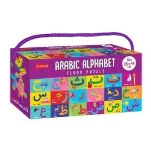 Al-Aman Bookstore - Arabic & Islamic Bookstore in USA - مكتبة الأمان -Arabic Alphabet Floor Puzzle