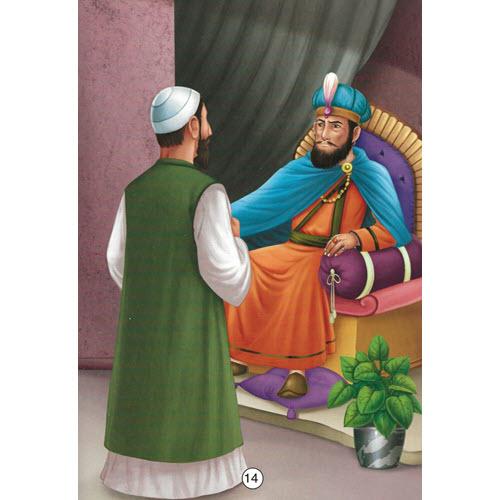 Al-Aman Bookstore - Arabic & Islamic Bookstore in USA - مكتبة الأمان - سلسلة علماء المسلمين - عمر الخيام