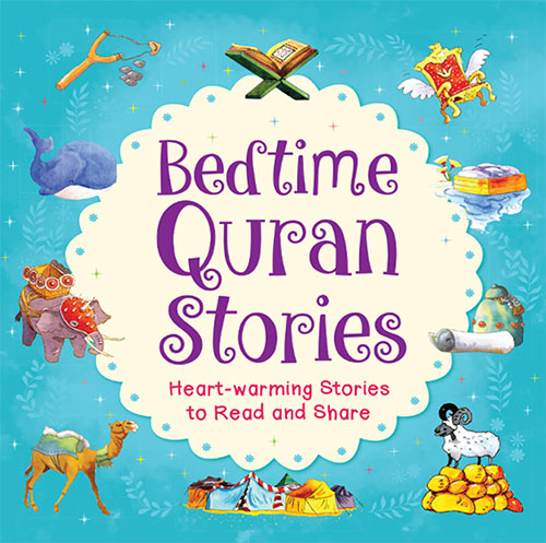 Al-Aman Bookstore - Arabic & Islamic Bookstore in USA - Bedtime - مكتبة الأمان.