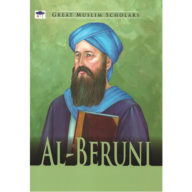 Al-Aman Bookstore - Arabic & Islamic Bookstore in USA - Great Muslim Scholars- Al-Beruni - مكتبة الأمان