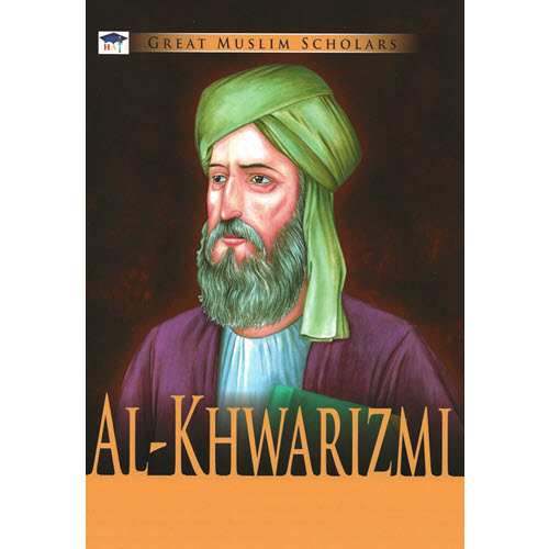 Al-Aman Bookstore - Arabic & Islamic Bookstore in USA - Great Muslim Scholars- Al-Khawarzmi - مكتبة الأمان