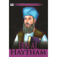 Al-Aman Bookstore - Arabic & Islamic Bookstore in USA - Great Muslim Scholars- Ibn Al=Haytham- مكتبة الأمان