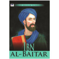 Al-Aman Bookstore - Arabic & Islamic Bookstore in USA - Great Muslim Scholars- Ibn Albitar - مكتبة الأمان