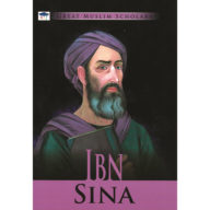 Al-Aman Bookstore - Arabic & Islamic Bookstore in USA - Great Muslim Scholars- Ibn Sina - مكتبة الأمان