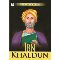 Al-Aman Bookstore - Arabic & Islamic Bookstore in USA - Great Muslim Scholars- Ibn khaldun - مكتبة الأمان