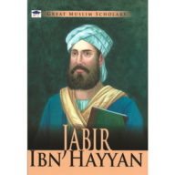 Al-Aman Bookstore - Arabic & Islamic Bookstore in USA - Great Muslim Scholars- Jabir Ibn Hayyan - مكتبة الأمان