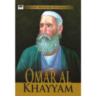 Al-Aman Bookstore - Arabic & Islamic Bookstore in USA - Great Muslim Scholars- Omar Al-Khayyam - مكتبة الأمان