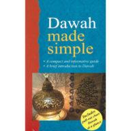 Al-Aman Bookstore - Arabic & Islamic Bookstore in USA - Dawah Made Simple - مكتبة الأمان.