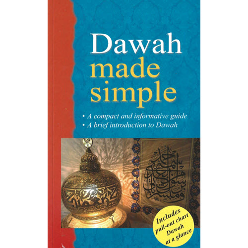 Al-Aman Bookstore - Arabic & Islamic Bookstore in USA - Dawah Made Simple - مكتبة الأمان.