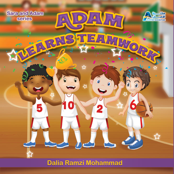 Al-Aman Bookstore - Arabic & Islamic Bookstore in USA - Sara & Adam - Adam Learns Teamwork