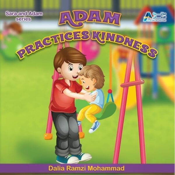 Al-Aman Bookstore - Arabic & Islamic Bookstore in USA - Sara & Adam - Adam Practices Kindness