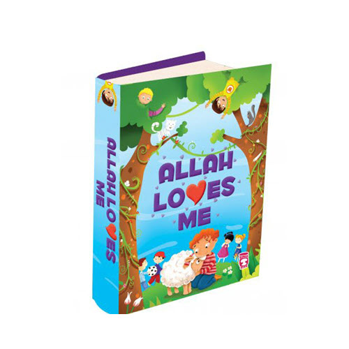 Al-Aman Bookstore - Arabic & Islamic Bookstore in USA - ALLAH LOVES ME