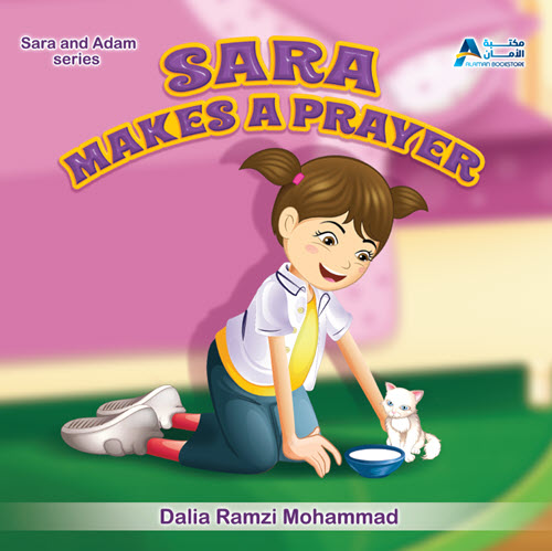 Al-Aman Bookstore - Arabic & Islamic Bookstore in USA - Sara & Adam - Sara Makes a Prayer