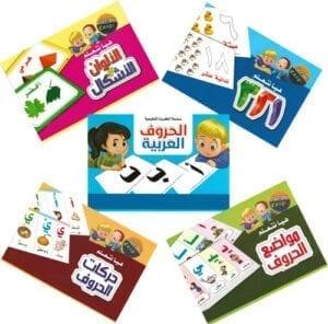 Educational Flash Cards - البطاقات التعليمية
