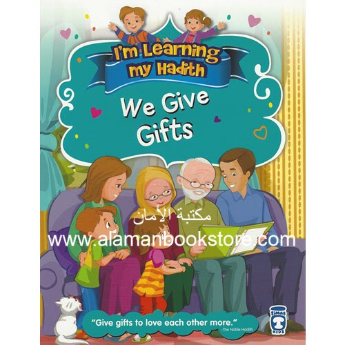 Al-Aman Bookstore - Arabic & Islamic Bookstore in USA - I'M LEARNING MY HADITH – We give gifts