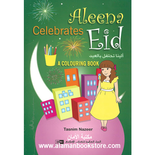 Al-Aman Bookstore - Arabic & Islamic Bookstore in USA - 2 - Aleena Celebrates Eid - ألينا تحتفل بالعيد