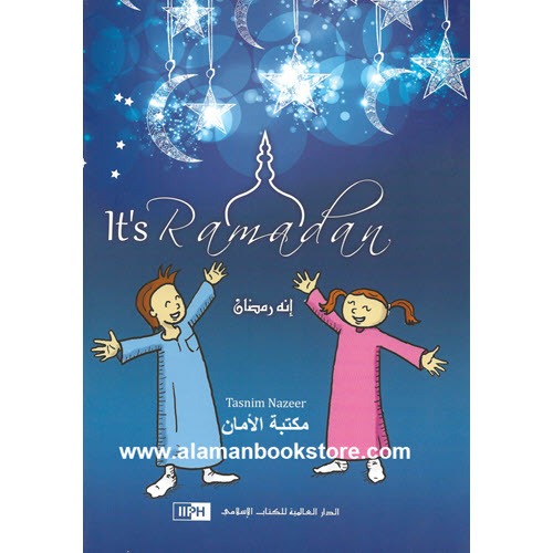 Al-Aman Bookstore - Arabic & Islamic Bookstore in USA - It is Ramadan - إنه رمضان.