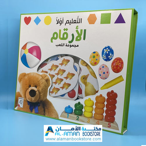 Arabic Bookstore in USA - مكتبة عربية في أمريكا - العربية - التعليم أولا - الأرقام
