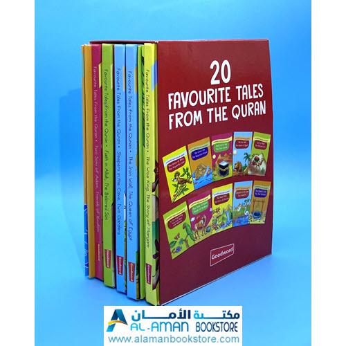 Arabic Bookstore in USA -2- مكتبة عربية في أمريكا - عشرين قصة من القران للأطفال Favorite Tales from the Quran