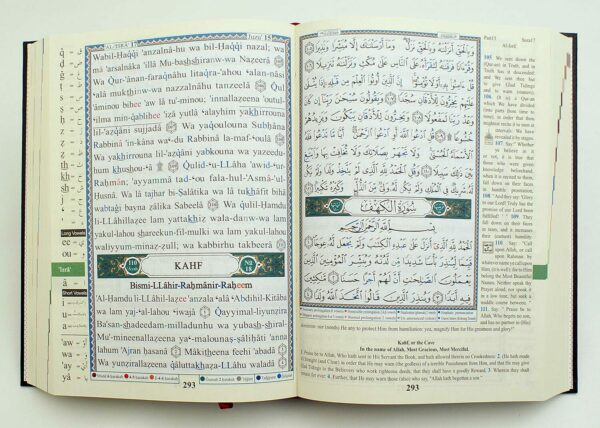 Arabic Bookstore in USA - Quran with English Translations and Transliteration - مصحف التجويد بالأنكليزي
