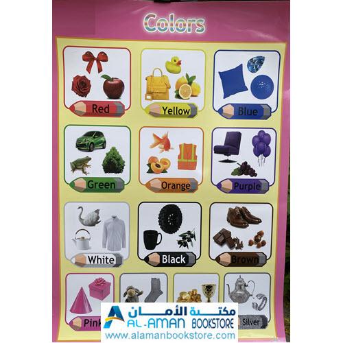 Al-Aman Bookstore - Arabic & Islamic Bookstore in USA - بوستر الألوان بالانكليزي - لوحة الألوان بالانكليزي