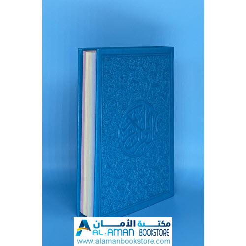Arabic Bookstore in USA - مصحف ملون الاوراق - ازرق - قران ملون - ختمة ملونة - مكتبة عربية في أمريكا -Quran Colored Paper