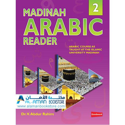 Arabic Bookstore in USA -0- مكتبة عربية في أمريكا - تعليم العربية - كتاب المدينة لتعلم العربية - Madinah Arabic Reader Book 2