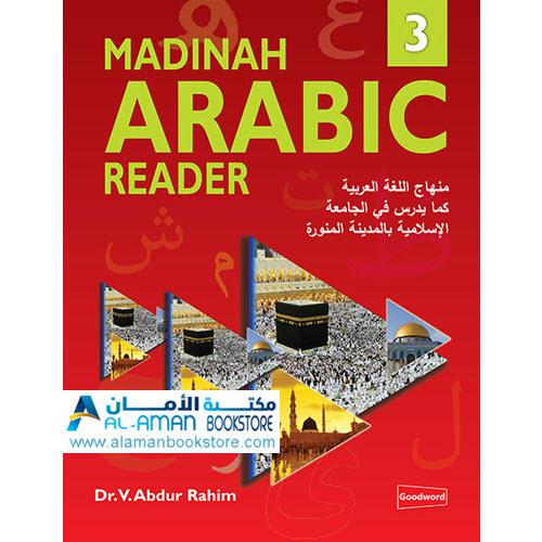 Arabic Bookstore in USA -0- مكتبة عربية في أمريكا - تعليم العربية - كتاب المدينة لتعلم العربية - Madinah Arabic Reader Book 3
