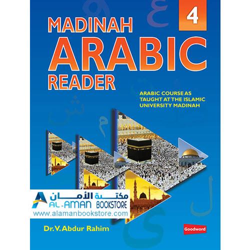 Arabic Bookstore in USA -0- مكتبة عربية في أمريكا - تعليم العربية - كتاب المدينة لتعلم العربية - Madinah Arabic Reader Book 4