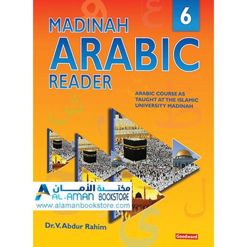 Arabic Bookstore in USA -0- مكتبة عربية في أمريكا - تعليم العربية - كتاب المدينة لتعلم العربية - Madinah Arabic Reader Book 6
