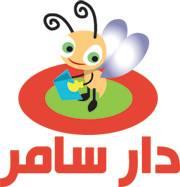 Dar Samer - دار كتاب سامر