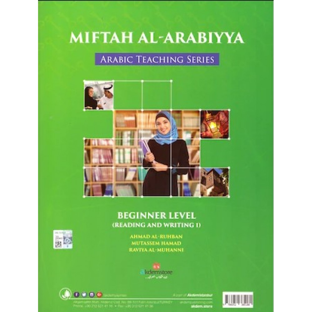 Arabic-Bookstore-in-USA-Miftah-Al-Arabiyya-A1-Reading-Writing-1-مفتاح-العربية-المستوى-المبتدئ.jpg